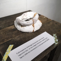 exhibition-IKI-SEA05
