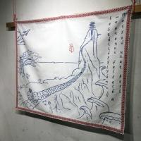 exhibition-IKI-SEA06